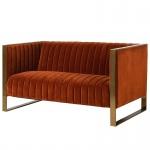 Contemporary Sofa UK